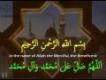 [Day 23] Ramadan Duaa - Arabic, English & Urdu
