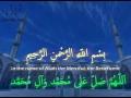 [Day 25] Ramadan Duaa - Arabic, English & Urdu