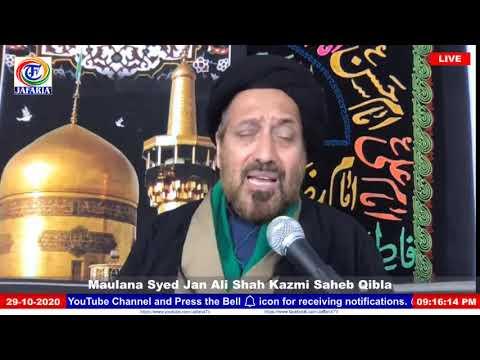 Dua e Kumail | Maulana Syed Jan Ali Shah Kazmi | Arabic & Urdu