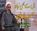 ماں سے بھی زیادہ مہربان ترین   استاد علی رضا پناہیان   Farsi Sub Urdu