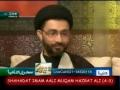 Shahadat Imam Ali A.S. - Urdu