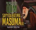 The Holy Lady Of Qom   Sayyida Fatima Masuma (A)   Ayatollah Fatimi Nia   Farsi Sub English