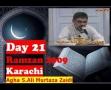 21st Ramzan 09 Karachi-Sprituality by Agha AMZaidi - Urdu