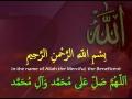 [Day 29] Ramadan Duaa - Arabic, English & Urdu