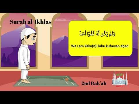 How to Pray Salah of Fajr/Subh - 2 Rakah Prayer   English
