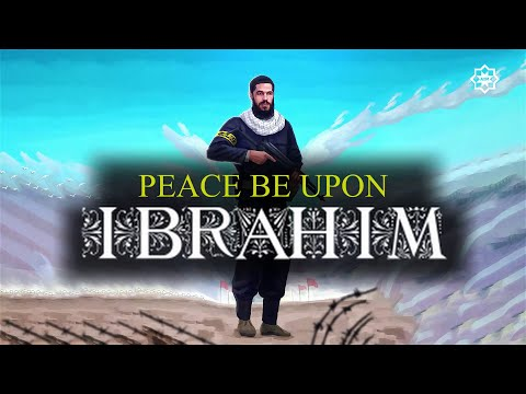 [Book] Peace Be Upon Ibrahim|  The life and legacy of Shaheed Ibrahim Hadi English