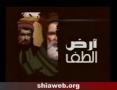 Story of Karbala Animated Arabic 7 of 8