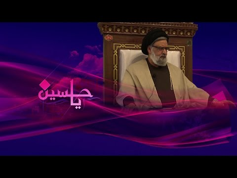 [ Speech P-I] Husband & Wife Roles; Society vs Reality - Maulana Syed Muhammad Rizvi | English