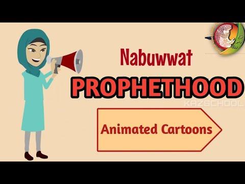 Kids Islamic Stories   Prophethood   Muslim   Kaz School   English