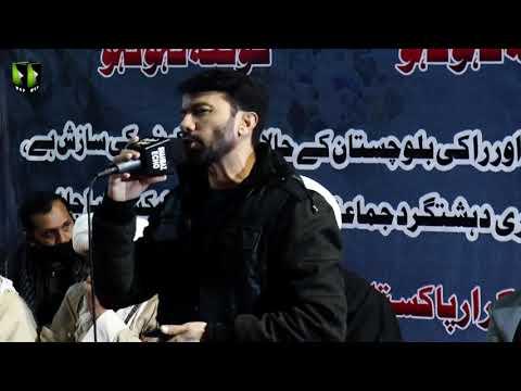 [Tarana] Ahtejaji Dharna Karachi | Day 1 | Br. Ali Safdar Rizvi | 05 January 2021 | Urdu