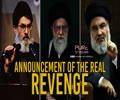 ANNOUNCEMENT OF THE REAL REVENGE | Imam Khamenei, Sayyid Nasrallah, Sayyid Hashim | Arabic Sub English