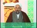 Tafseer-e-Nahjul Balagha - Lecture 9 - Dr Biriya - Ramadan 1430-2009 - English Farsi Sub