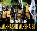 The Agenda of Al-Hashd Al-Sha\'bi   Martyr Abu Mahdi al-Mohandes   Arabic Sub English
