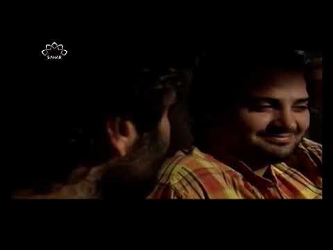 [47] Satayesh | ستایش | Urdu Drama Serial