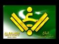 *NEW* Documentary - Shaheed Sheikh Raghib Harb - Part 1 of 2 - Urdu