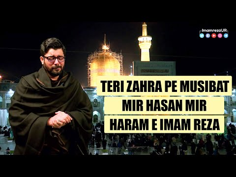 Teri Zahra Pe Musibat   Mir Hasan Mir   Ayam e Fatmiyah 2021   Shrine of Imam Ali Reza   Urdu
