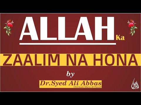 019   Hifz e Mozoee I Allah Ki Zaat Sy Zulm Ki Nafi   Dr Ali Abbas Naqvi   Urdu