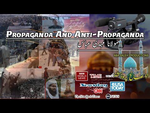 CLIP   Propaganda & Counter Propaganda   Maulana Mehdi Abbas   Urdu