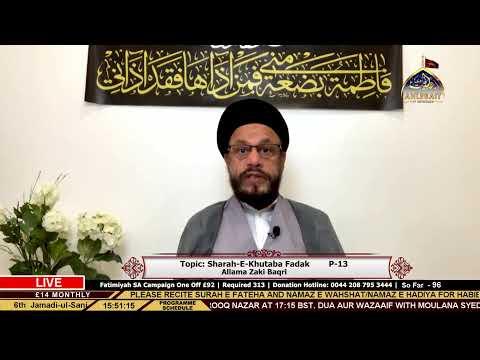 [XIII] Sharah Khutba-E-Fadak - Allama Zaki Baqri   Urdu
