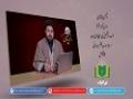 دشمن شناسی [17]   حسد، دشمنی کی بنیادی وجہ   Urdu