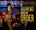 If Khamenei Gives The Order   Husayn Taheri   Farsi Sub English