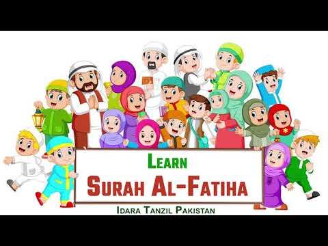 [Learn Sura Fatiha in easy Method] Surah Al-Fatiha Recited by Qari Zaman | Arabic/Urdu