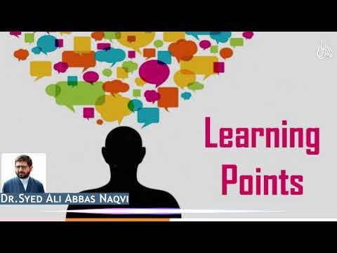 030 | Hifz e Mozoee I Duniawi Zarr o Zaiwar Ka By Qeemat Hona | Dr Ali Abbas Naqvi