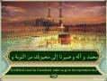 Sahifah Sajjadiyyah - 9 In Yearning to Ask Forgiveness from Allah - Arabic sub English