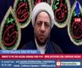 MUS Online Hazara Shohada International Conference 2021 PART 2 | Urdu