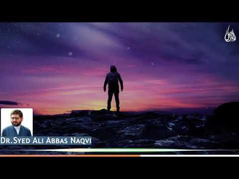 032 | Hifz e Mozoee I Kaafiron ko Gunahon Mai Izaafy Ki Mohlat | Dr Ali Abbas Naqvi | Urdu