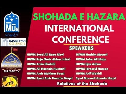 MUS online Hazara Shohada International Conference 2021 PART 6 | Urdu