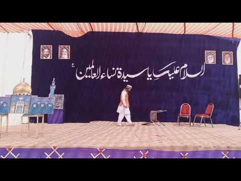 [Tableau] Students of Jamia Bithat | 19th Jashan e Wiladat e Hazrat Fatimah s.a  - Urdu