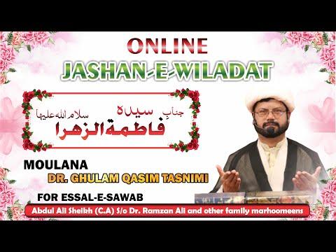 Jashan || Wiladat Janab-e-Syeda Fatima Zahra (a.s) || Moulana Ghulam Qasim || 4th Feb\'2021 | Urdu