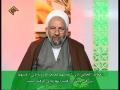 Tafseer-e-Nahjul Balagha - Lecture 10 - Dr Biriya - Ramadan 1430-2009 - English Farsi Sub