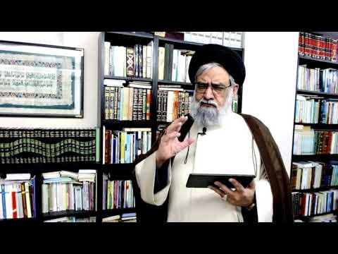 [Talk] The Meaning Behind Tasbīḥu 'z-Zahrā'; It\'s Origin & Importance - Maulana Syed Muhammad Rizvi | Engli