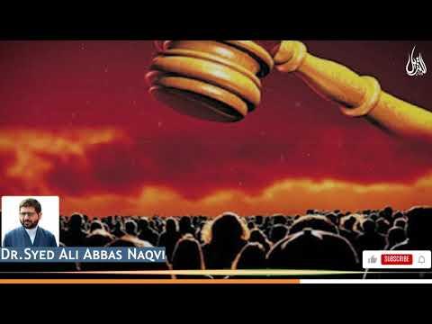 034 | Hifz e Mozoee I Allah Ka Zaalimon Ko Saza Deny Sy Ghafil Na Hona | Dr Ali Abbas Naqvi