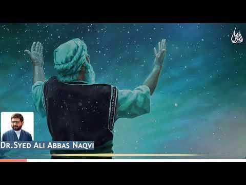 036 | Hifz e Mozoee ٰ Infallibility of the Prophets | عصمتِ انبیاء علیہم السلام | Dr Ali Abbas Na