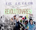 We Were Revolutionaries, We Are Revolutionaries, We Will Remain Revolutionaries | Farsi Sub English