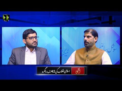[Talkshow] Aagahi   Special Program   Islami Inqalab Ke 42nd Saalgirah   Part 1   Urdu