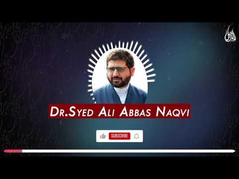 040 | Hifz e Mozoee I Moral Reform Of Society معاشرے کی اخلاقی اصلاح| Dr Ali Abbas Naqvi | Urdu