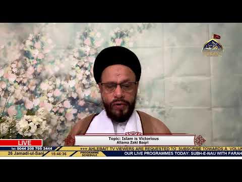 [42nd Islamic Rev of Iran Part 1 ] Islam is Victorious - Allama Zaki Baqri | Urdu