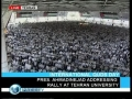 President Mahmoud Ahmadinejad - Qods Day 2009 Speech - Full - English