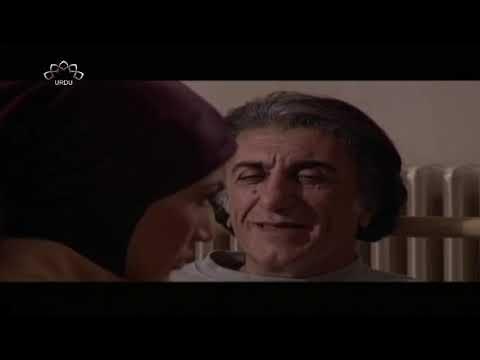[17] Aik Muthi Uqaab Kay Par  | ایک مٹھی عقاب کے پر | Urdu Drama Serial