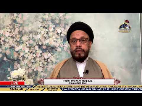 [Talk] Imam Ali Naqi AS - Allama Zaki Baqri