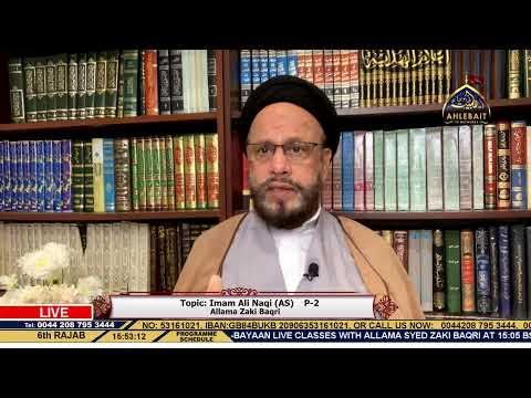 [Talk PII ] Imam Ali Naqi AS | Allama Zaki Baqri | Urdu