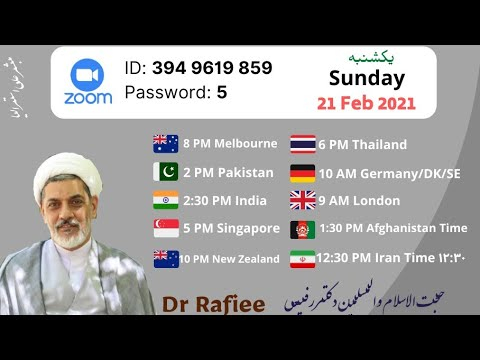Lecture | Reason of Imam Mehdi A.S. not Appearing | Dr Rafiee | Persian