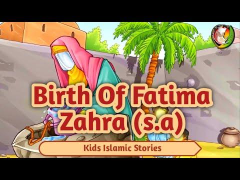 The Birth of Fatima (sa) | Daughter of Prophet Muhammad PBUH | Beautiful Animated Story | English