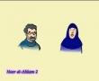 Noor Al-Ahkam - 29 Maharam and Non-Maharam - English