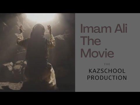 Imam Ali | Documentary | فيلم الإمام علي (ع)  | English