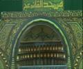 الامام الصادق و تحديات عصره [Arabic]